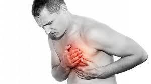 Cardiol opiniones, foro, comentarios