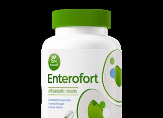 Enterofort cápsulas - opiniones, foro, precio, ingredientes, donde comprar, amazon, ebay - Peru